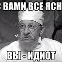 aleks_r777